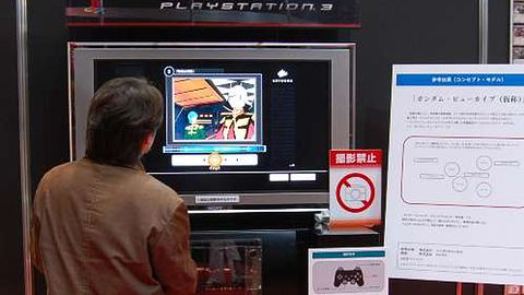 Takie jakby VOD na PS3