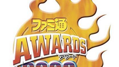 Nagrody Famitsu Awards 2008 przyznane