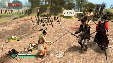 Galeria: Way of the Samurai 3