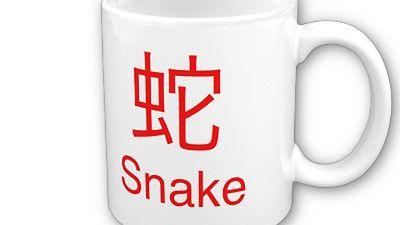 Snake przemówi po angielsku również w demie