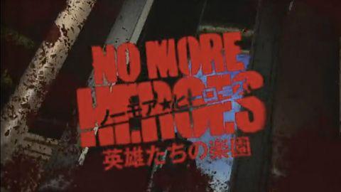 Trailer: No More Heroes: Eiyuutachi no Rakuen