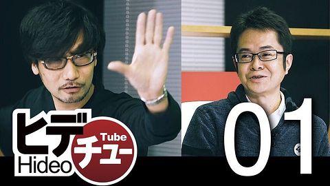 Hideo Kojima został YouTuberem