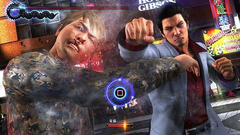 Demo Yakuzy 6 zniknęło z PlayStation Store, bo... nie było demem