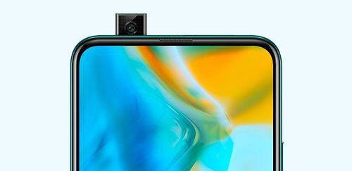 Huawei P Smart Z oficjalnie. Pierwszy smartfon giganta z wysuwanym aparatem