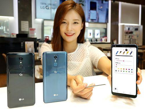 LG Q8 (2018) oficjalnie. Multimedialny średniak z rysikiem