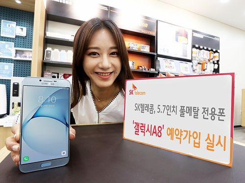 Galaxy A8 (2016) oficjalnie. Samsung przegiął z ceną