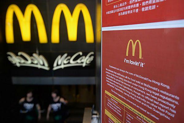 Żrąca kawa w McDonald's. Wypaliła kobiecie gardło