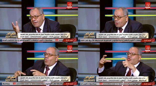 Egipski prawnik: