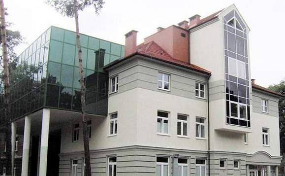 Wielospecjalistyczny Szpital Miejski im dr. Emila Warmińskiego w Bydgoszczy
