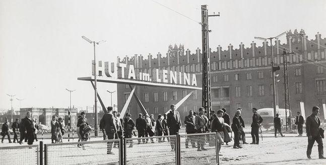 Centrum administracyjne huty im. Lenina. Ok. 1960 roku