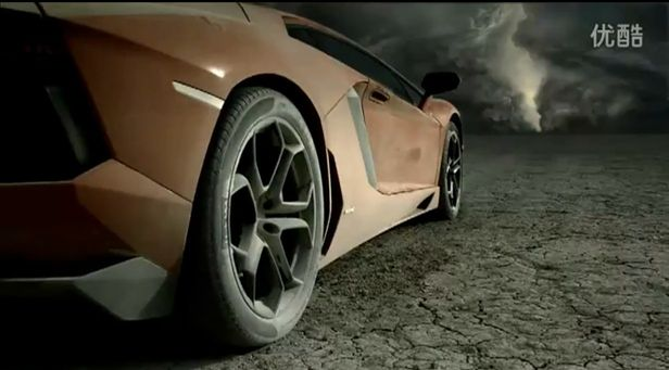 Lamborghini Aventador promo