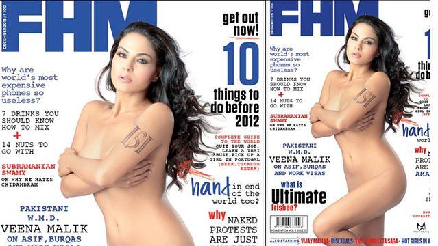 Veena Malik na okładce FHM