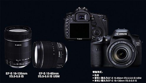 Canon EOS 7D - czekamy już tylko na oficjalne potwierdzenie