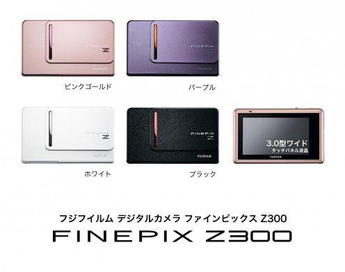 Fujifilm FinePix Z300 - wyświetlacz dotykowy zamiast przycisków