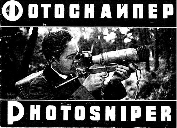 Fotosnajper - okładka instrukcji obsługi
