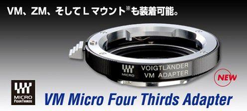 Voigtländer VM ZM adapter dla systemu Mikro Cztery Trzecie