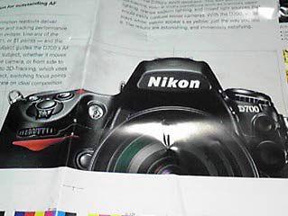 Czy plotki o Nikonie D700 są autentyczne?