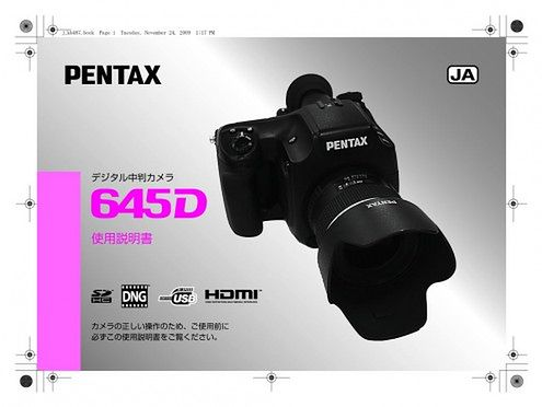 Plotki: średnioformatowy Pentax 645D