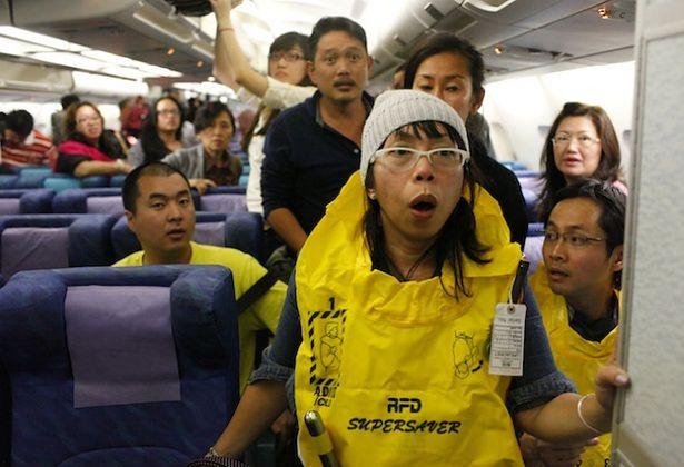 fot. Beiwharta/ Reuters