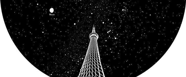 Sega Tokyo Sky Tree