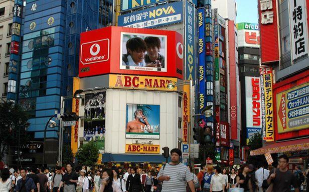 Facebook będzie wyglądał jak japońskie miasto? (Fot. Flickr/Leishangthem/Lic. CC by)