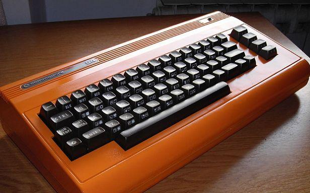Pomarańczowy Commodore (Fot. Flickr/farnea/Lic. CC by-sa)