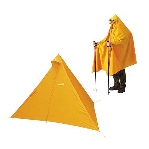 Płaszczo-namiot