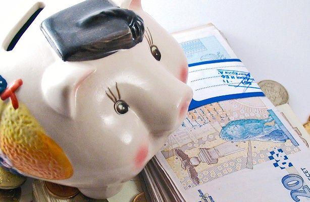 Jak wybrać konto bankowe? (fot.: sxc.hu)