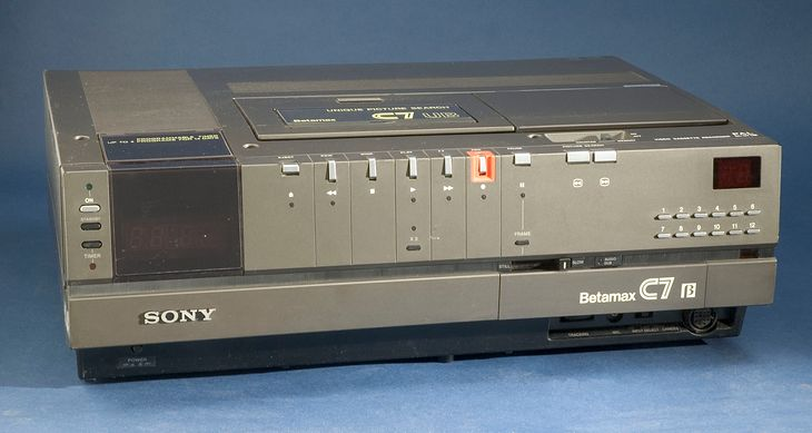 Odtwarzacz Sony SL-C7 Betamax