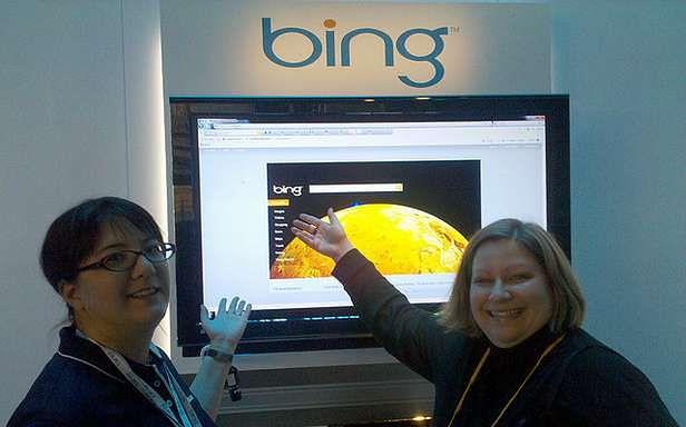 Bing przynosi straty, ale wciąż budzi wielkie nadzieje (Fot. Flickr/betsyweber/Lic. CC by)