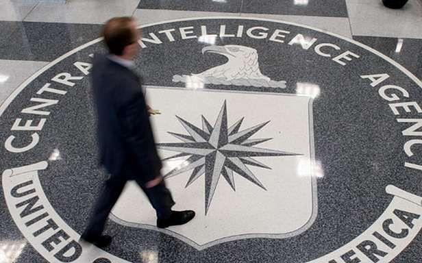 Wnętrze siedziby CIA (Fot. CNN.com)