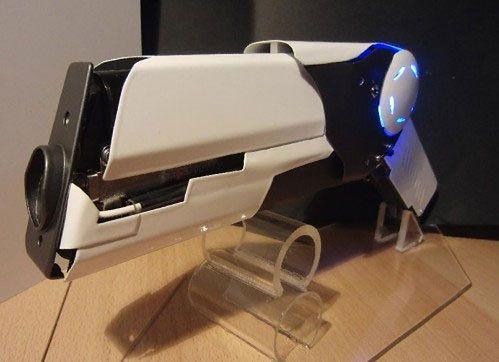 DIY laser gun
