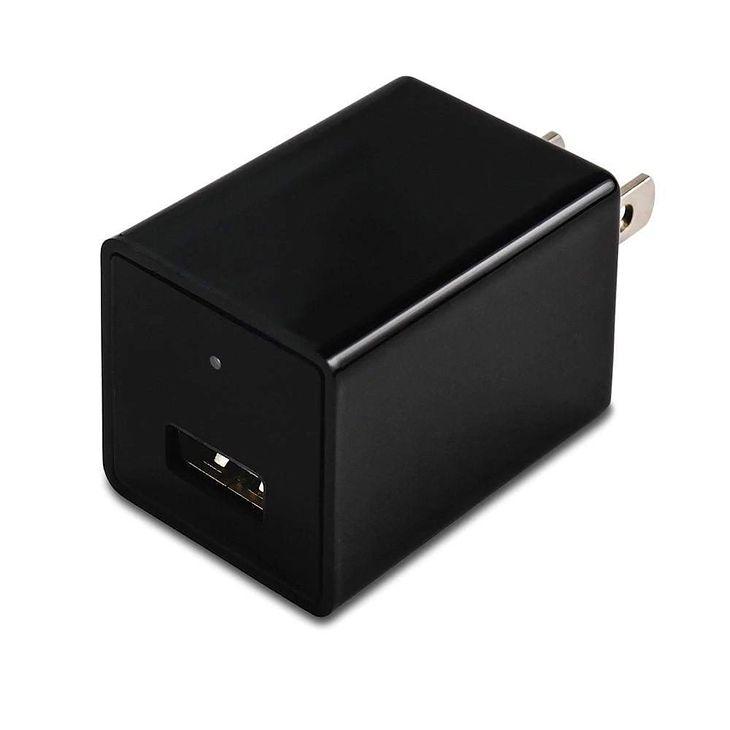 Monitoring zakamuflowany jako ładowarka USB