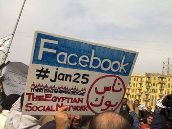 Rewolucja facebookowa
