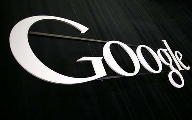 Jak poprawić wyszukiwarkę Google'a? (Fot. Interestech.com)