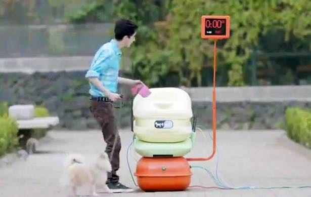 Poproś psa o dostęp do Sieci! (Fot. Arcfreeze.com)