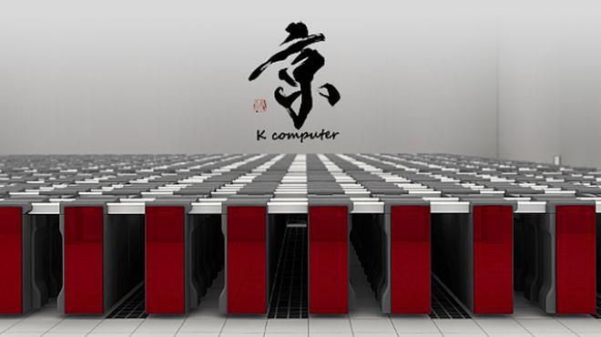 Obecny król świata superkomputerów