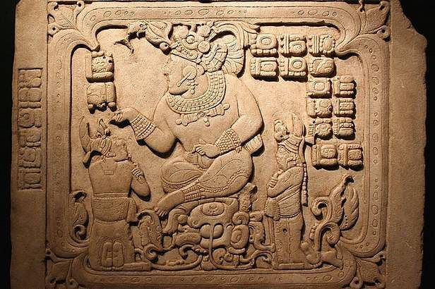 Wizerunek majańskiego władcy T'ah 'ak' Cha'an