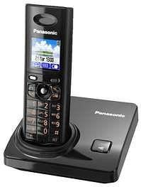 Nowy Panasonic DECT kx-tg8200