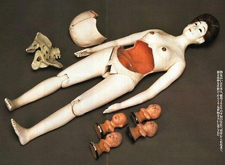 """Bardzo realistyczna """"lalka w ciąży"""" rodem z XIX-wiecznej Japonii"""