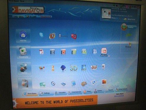 nova-navigator-desktop