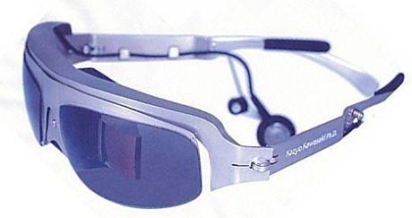 Obrazek: 43 calowe... okulary