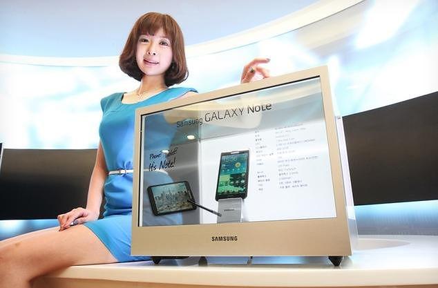 Przezroczysty ekran w walizkopodobnej obudowie (fot. theverge.com)