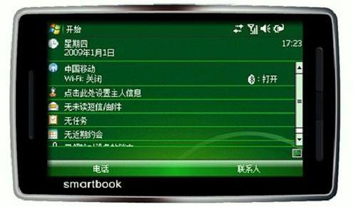 QiGi-Smartbook-U1000-WinMo-MID