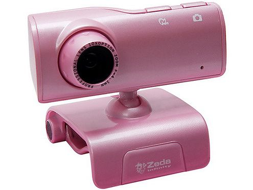 rozowa-kamera-8mpix-1