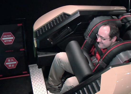 sega-stormg-arcade-simulator