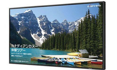 Sharp-PN-E601-60-calowy-ekran-informacyjny
