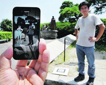 randkowe gry sim dla iOS Sherlock Holmes profil randkowy