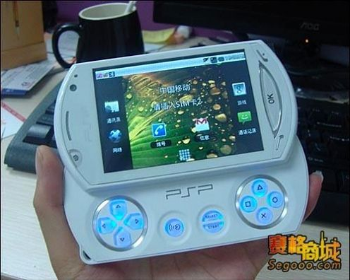 PSP Phone fake