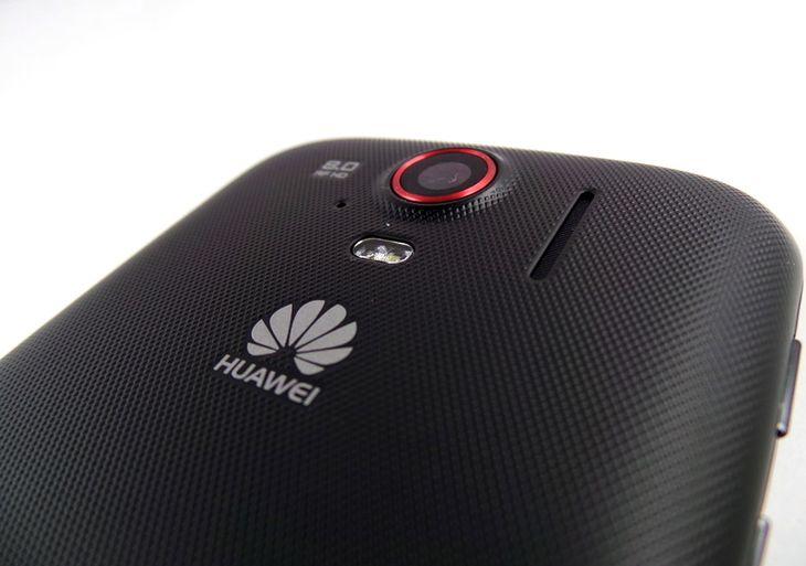 Huawei Ascend P1 LTE (fot. własne)